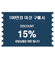 100만-15%
